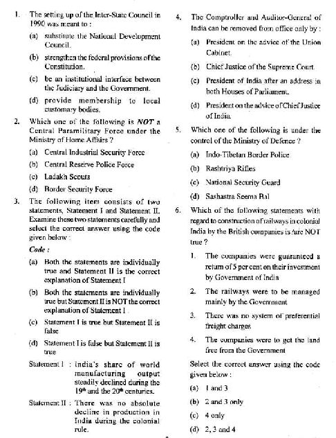 upsc essay previous papers