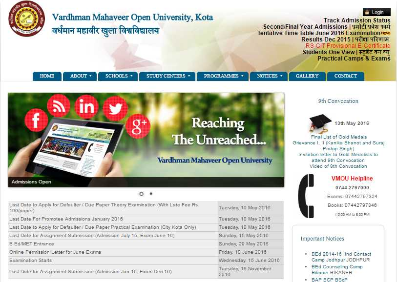 http://studychacha.com/img/p/VMOU-Admission-Card-1.jpg