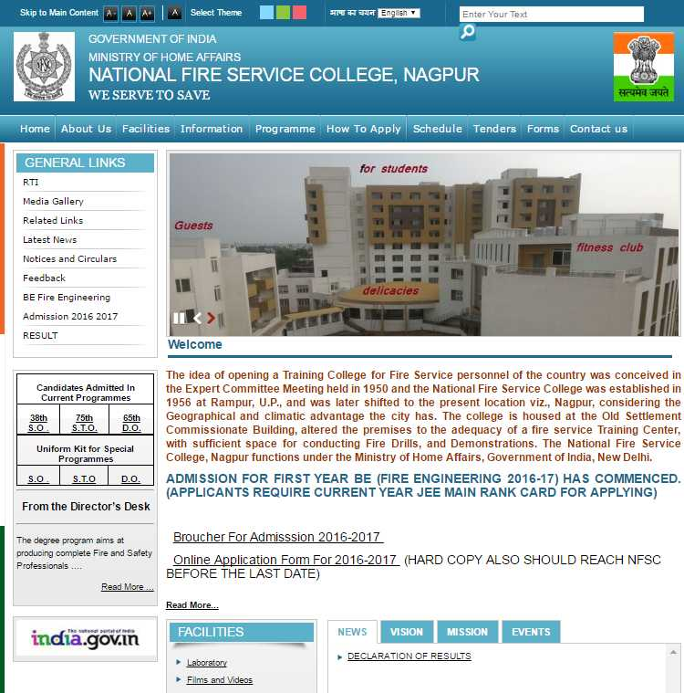 Website National Fire Service College Nagpur - 2017-2018 Studychacha