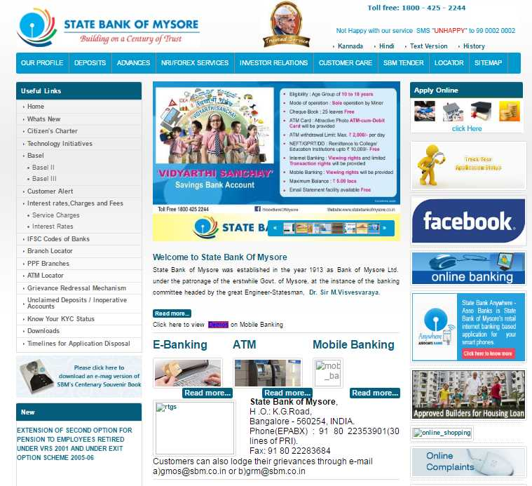 Sbi forex branches thane