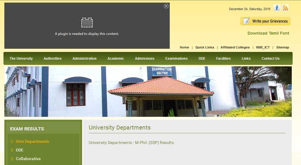 Alagappa University Results July