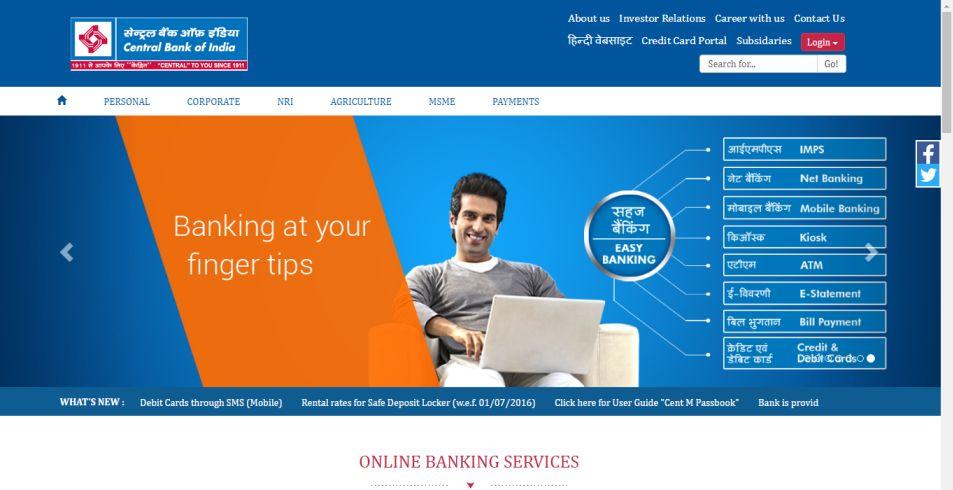 canara bank online application form