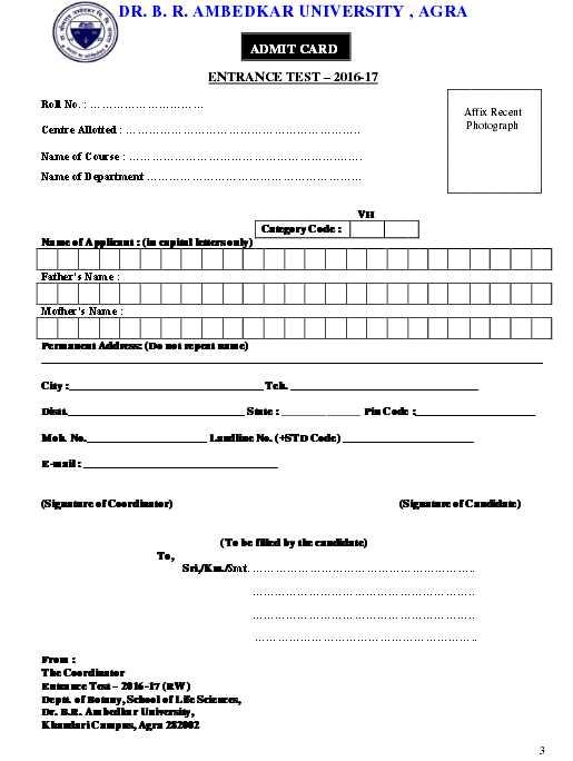Dbrau Enrollment Form   Studychacha