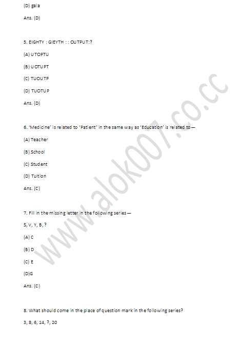 elitmus papers free  pdf101