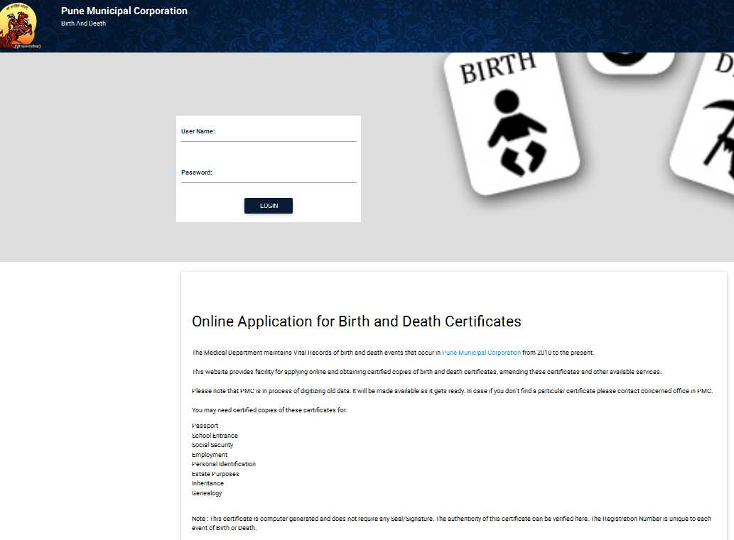 How To Get Birth Certificate From Pune Municipal Corporation 2018