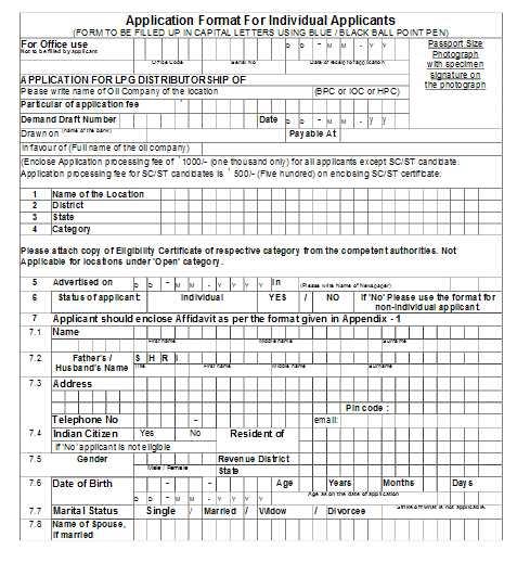 IOCL Gas Agency Form - 2018-2019 StudyChaCha