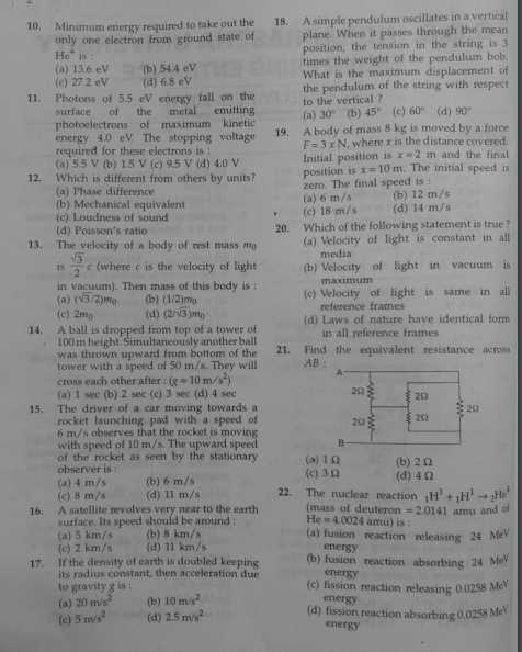 model paper ipu Find here the latest bba ip university question papers.