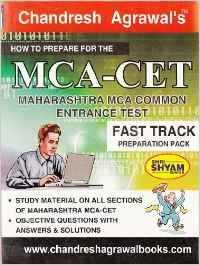 Best Books for MAH MCA CET Preparation 2019