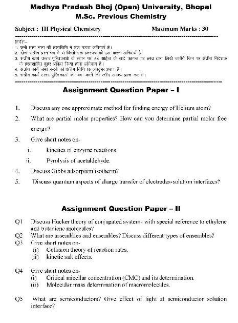 friendship essay in english pdf