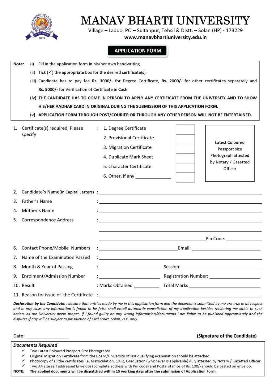 Be certificate sample fieldstation be certificate sample yelopaper Gallery