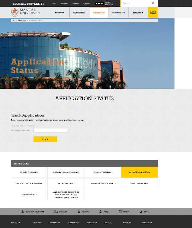 port university portal driverlayer search engine