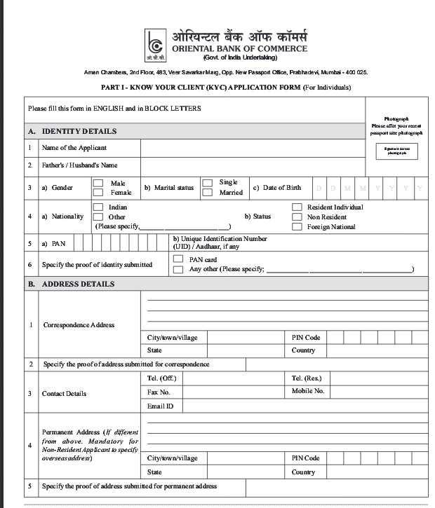 Oriental Bank Of Commerce KYC Form - 2018-2019 StudyChaCha