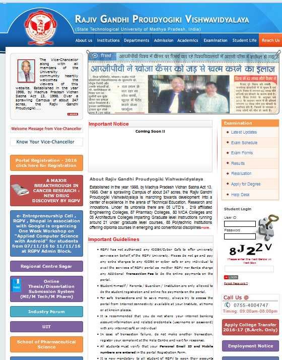 m tech thesis rgpv