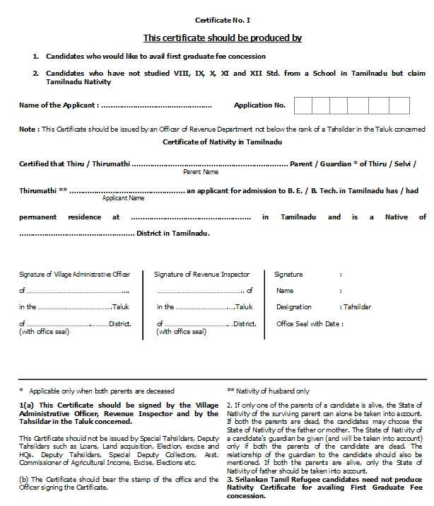"""nus graduate coursework application fee form Tfl form effective from ay2013/14 tuition fee loan application form information 1 all students who are enrolled with the national university of singapore (""""nus"""") in undergraduate."""