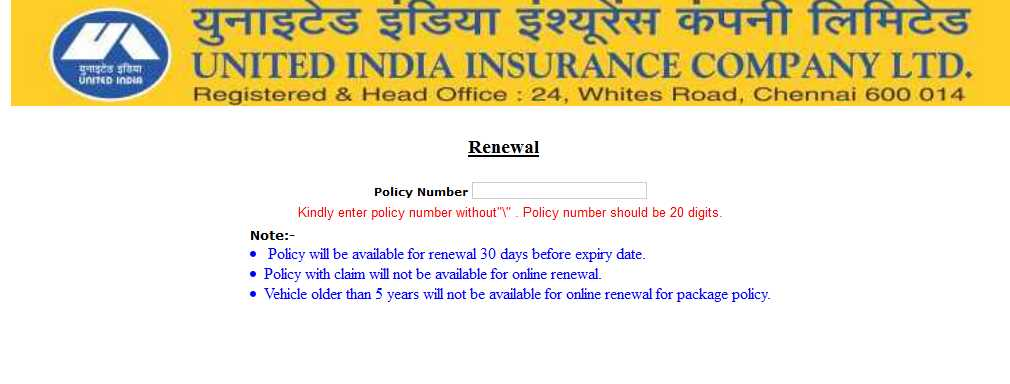 United India Insurance Motor Policy Online Renewal