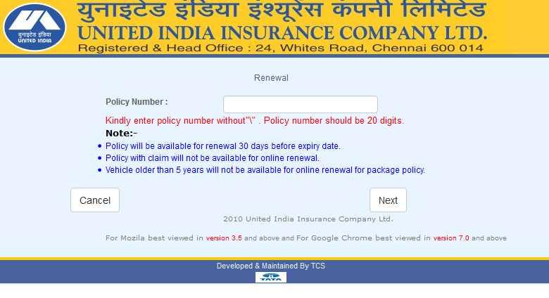 United India Insurance Car Insurance Renewal