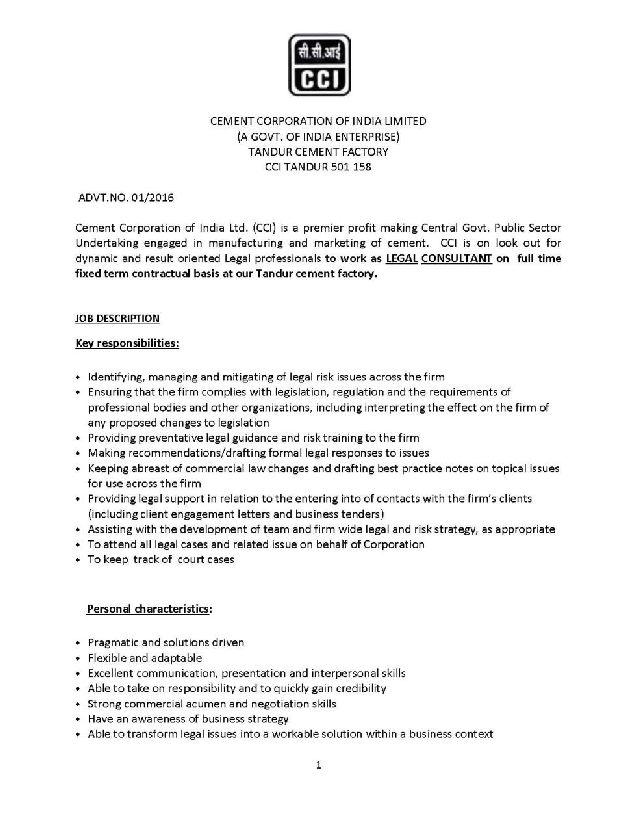 Cement Corporation Of India Bokajan Recruitment - 2018-2019 StudyChaCha
