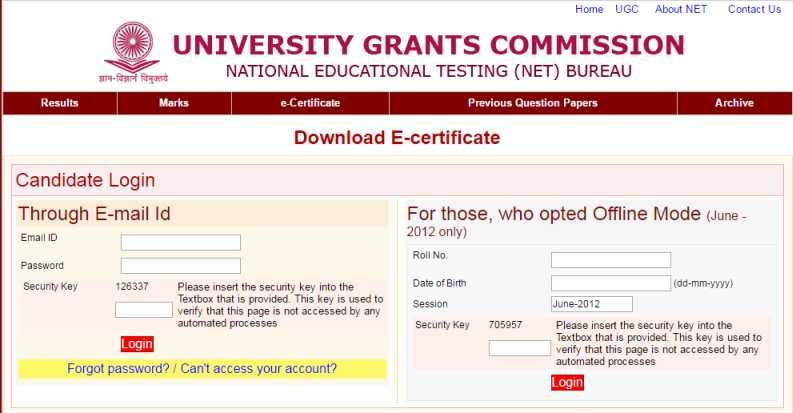 Certificate Of UGC NET June