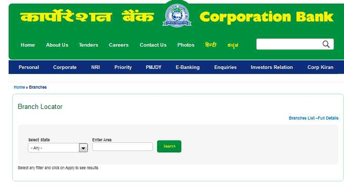 Forex branches of corporation bank