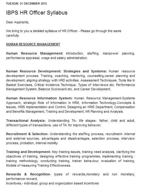 system approach to human resource management