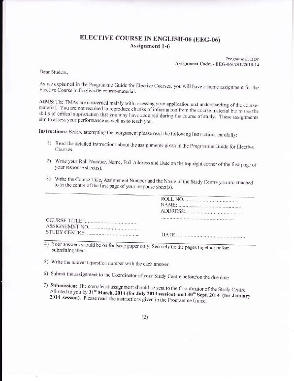 ignou mba assignment question papers july 2012 Sir , please send me the assignment answer of bed (ignou) 2nd year (january 2010) for es-361,es-334 and es-335.