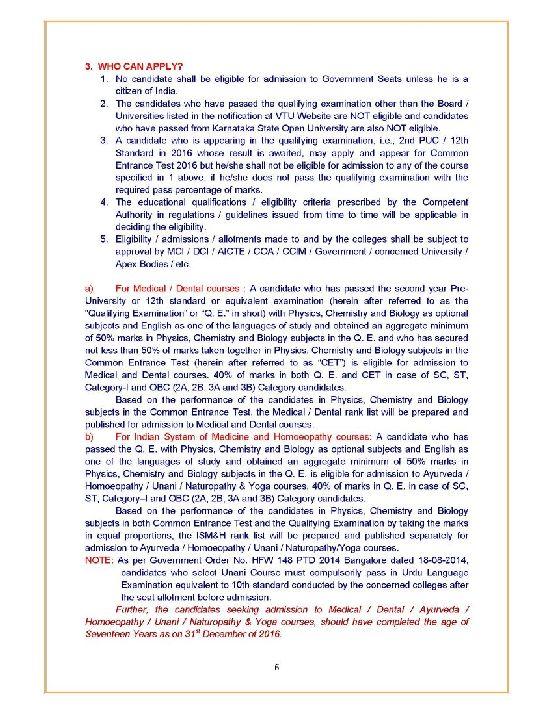 jugari cross kannada book pdf