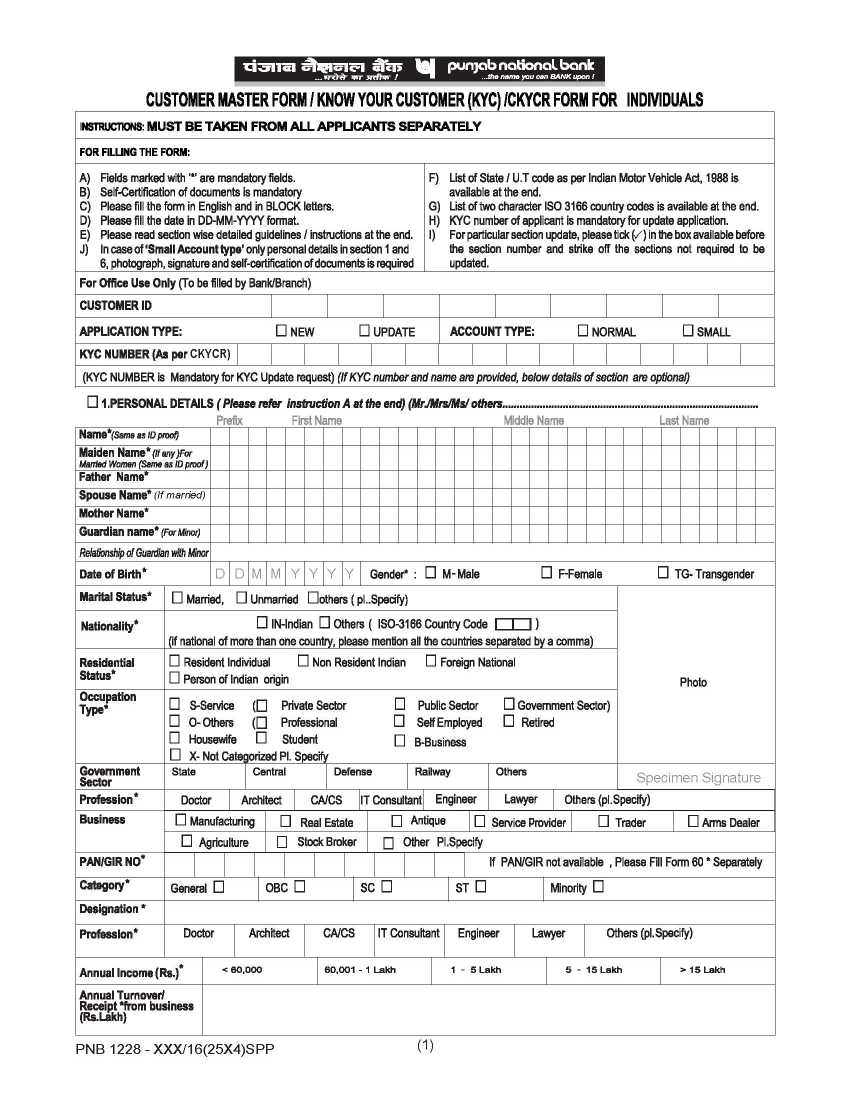 on state bank of india kyc application form download