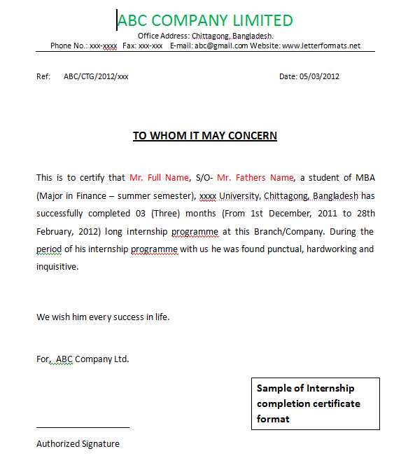 Mba sip certificate format 2018 2019 studychacha an internship certificate should always be created printed on the companys letterhead or should contain the companys logo on the right hand or left hand yadclub Image collections