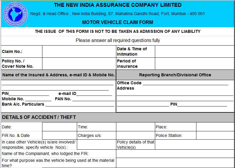 Motor Claim Form Of New India Assurance Company 2018 2019 Studychacha