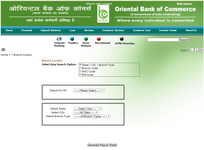 case study of merger of global trust bank oriental bank of commerce The case describes the growth and collapse of global trust bank (gtb), a  leading  learning with cases: an interactive study guide  and within two  days the bank was merged with oriental bank of commerce (obc), a public  sector bank.