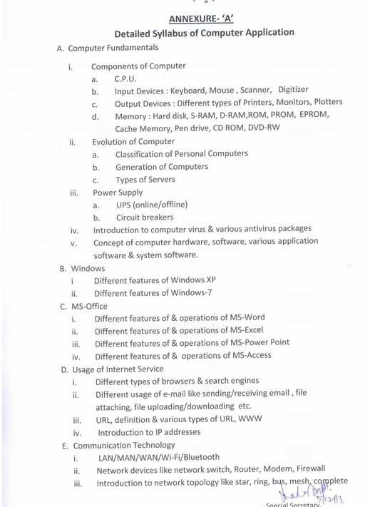 computer technology essay