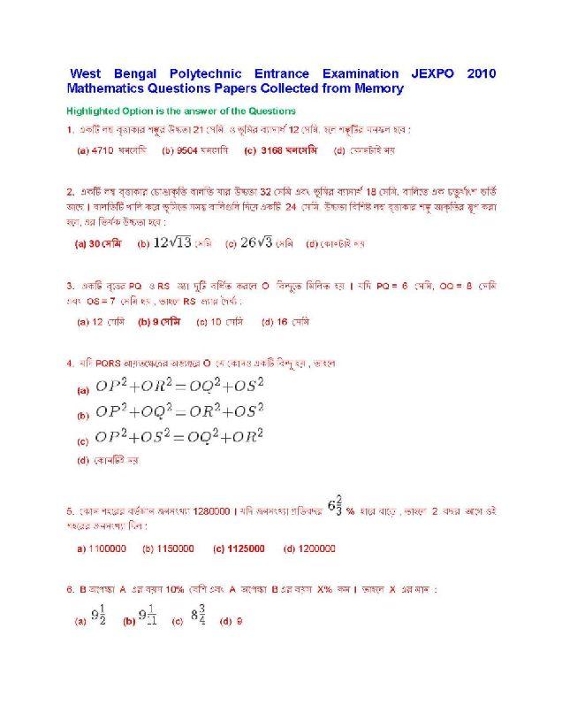 Jexpo Question Paper Pdf