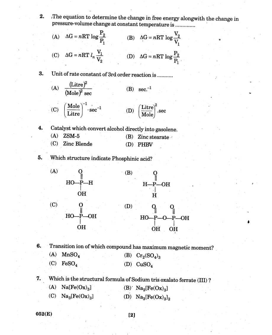 Blueprint of class 12 gseb science 2018 2019 studychacha chemistry question paper of class 12th of gseb malvernweather Images
