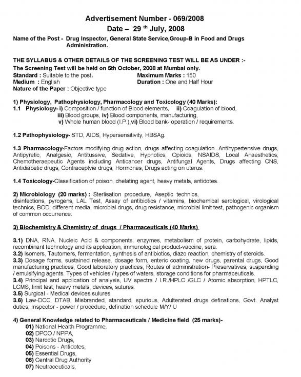 Click image for larger version  Name:MPSC drug inspector syllabus and pattern for Exam_Page_1.jpg Views:246 Size:98.0 KB ID:146