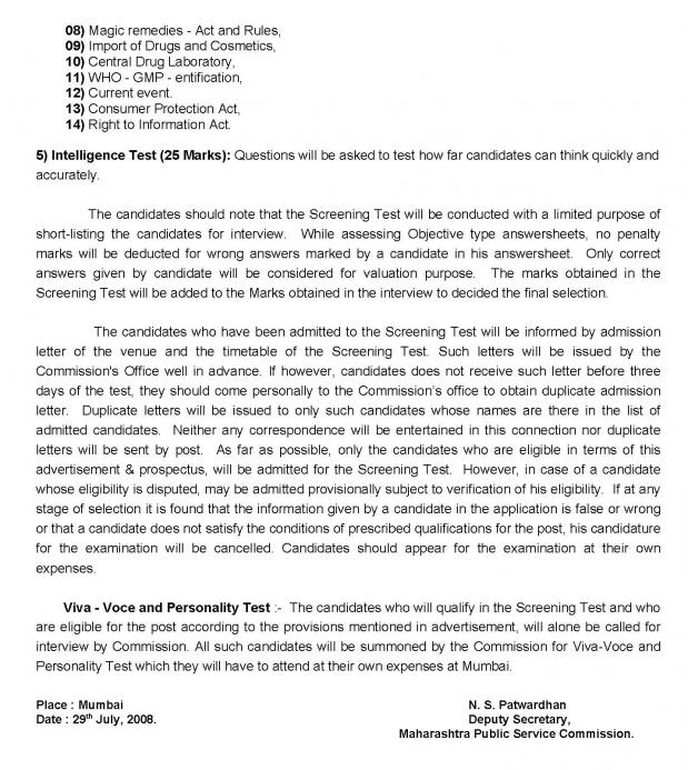 Click image for larger version  Name:MPSC drug inspector syllabus and pattern for Exam_Page_2.jpg Views:232 Size:98.2 KB ID:147