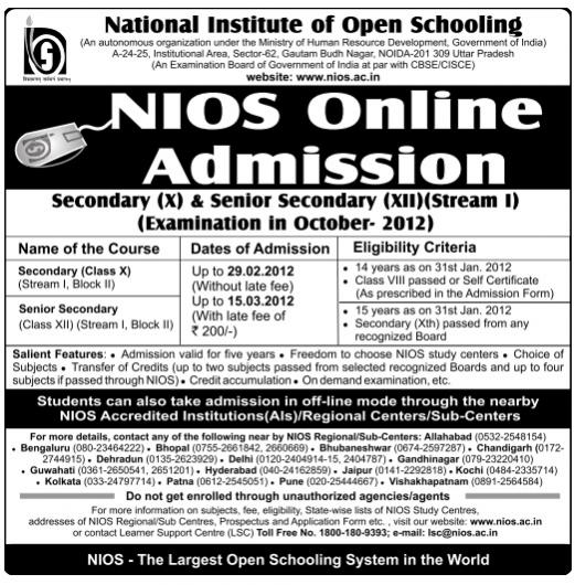 NIOS admission notification.jpg