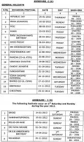 Click image for larger version  Name:JNTU Holiday list 2012 (2).jpg Views:229 Size:16.1 KB ID:7006