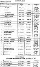 Click image for larger version  Name:JNTU Holiday list 2012 (3).jpg Views:240 Size:16.5 KB ID:7007