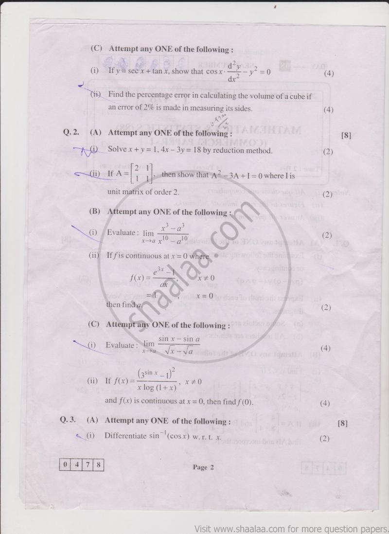 Maharashtra state Board HSC Commerce sample paper 2.jpg