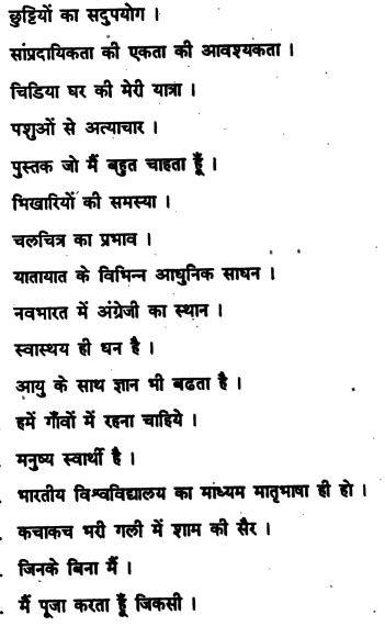 essay on my favourite hobby painting in hindi  mistyhamel my hobby essay in english family essays