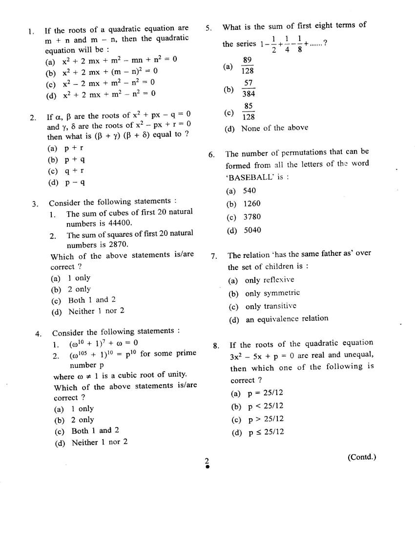Previous papers pdf nda year question solved