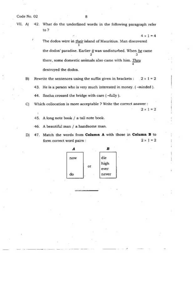 1st puc midterm question papers