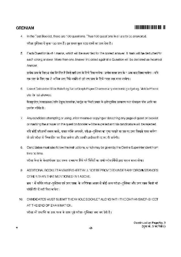 English Placement Test Essay Prompts | Mistyhamel
