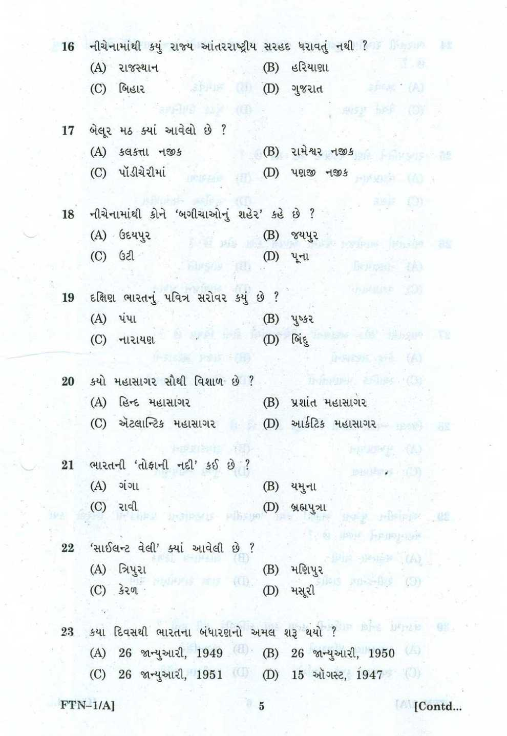 Navneet General Knowledge Book 2015