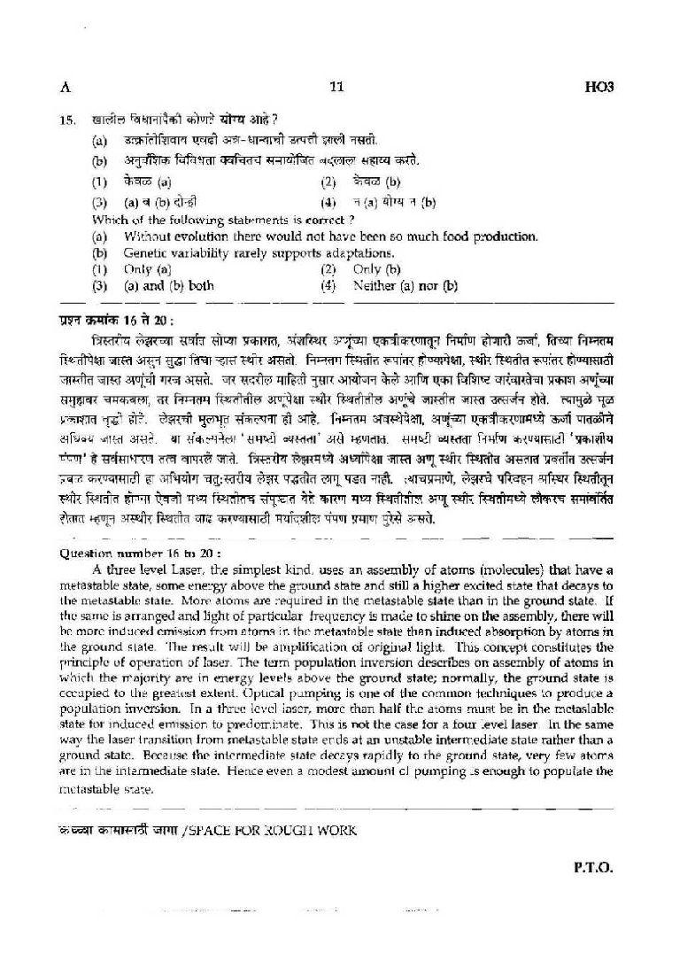 Mpsc Marathi Notes Pdf