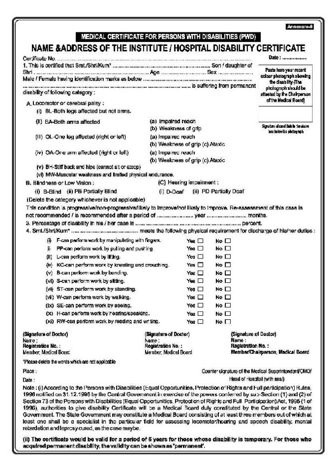 RRB-Application-Form-6 Online Job Form In Railway on