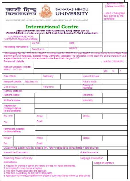 BHU-Admission-in-MBBS-2 Online Form For Bhu Mbbs on income tax, pennsylvania state tax,