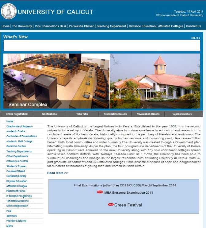 Duplicate degree certificate Calicut university - 2018-2019