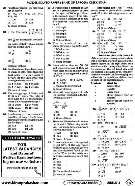 Ibps Clerk Exam Question Papers Pdf