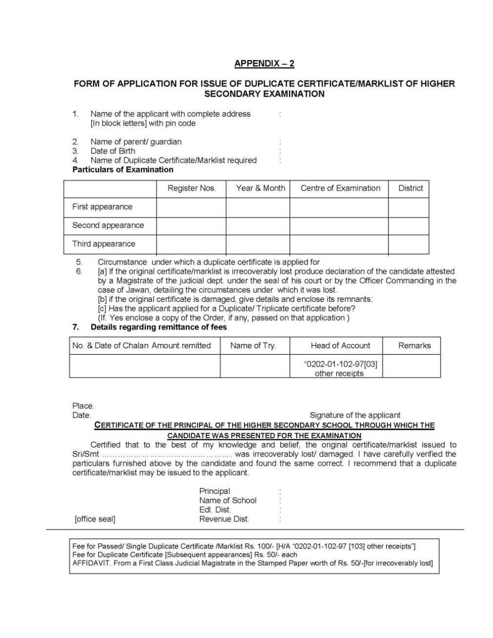 duplicate marksheet of secondary exam - 2018-2019 StudyChaCha
